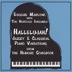 EUGENE MARLOW Hallelujah: Jazzy & Classical Piano Variations from the Hebraic Songbook (feat. The Heritage Ensemble) album cover