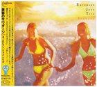 EUROPEAN JAZZ TRIO Saudade album cover