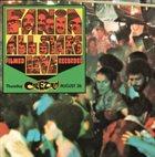 FANIA ALL-STARS Live At The Cheetah (Vol.1 & 2) album cover