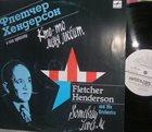 FLETCHER HENDERSON Somebody Loves Me album cover