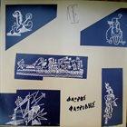FLOROS FLORIDIS Φλώρος Φλωρίδης album cover