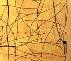 FRANCO D'ANDREA Franco D'Andrea Octet : Intervals 2 album cover
