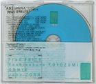 FRED FRITH Ars Longa Dens Brevis (with John Zorn / Onnyk / Toyozumi Yoshisaburo) album cover
