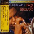 FREDDIE HUBBARD Back To Birdland album cover