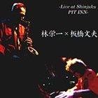 FUMIO ITABASHI Live At Shinjuku Pit Inn album cover