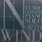 FUMIO ITABASHI North Wind album cover