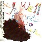 FUMIO ITABASHI We 11: The Itabashi Fumio Orchestra album cover