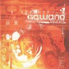 GALLIANO Live At The Liquid Room (Tokyo) album cover