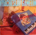 GANELIN TRIO/SLAVA GANELIN Vyacheslav Ganelin : Con Amore album cover