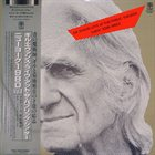 GIL EVANS Live at the Public Theater, Volume 2: New York 1980 album cover