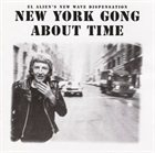 GONG About Time (as New York Gong) album cover