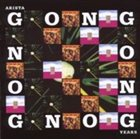 GONG Arista Years album cover