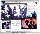 GUNTER HAMPEL Gentle Joy album cover