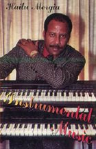 HAILU MERGIA Instrumental Music album cover
