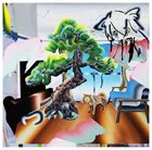 HAKUSHI HASEGAWA エアにに (Air Ni Ni) album cover