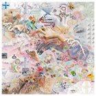 HAKUSHI HASEGAWA 夢の骨が襲いかかる! (Yume no Hone ga Osoikakaru!) album cover