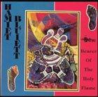 HAMIET BLUIETT Bearer Of The Holy Flame album cover