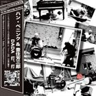HAN BENNINK Han Bennink & Sabu Toyozumi : Dada 打、打 album cover