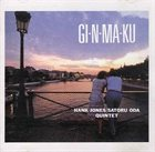 HANK JONES Hank Jones/Satoru Oda Quintet : Ginmaku, Vol. 1 album cover