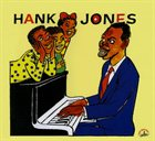 HANK JONES Une Anthologie 1947-1956 album cover