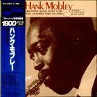 HANK MOBLEY Poppin' album cover