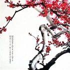 HARRIS EISENSTADT Woodblock Prints album cover