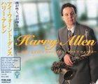 HARRY ALLEN Eu Não Quero Dançar ~ I Won't Dance album cover