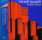 HARVEY MASON Stone Mason album cover
