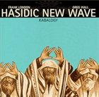 HASIDIC NEW WAVE Kabalogy album cover