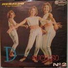 HERALDO DO MONTE Heraldo E Seu Conjunto Bossa Nova : Dançando Com o Sucesso - Nº 2 album cover