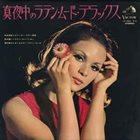 HIDEHIKO MATSUMOTO 真夜中のラテン・ムード・デラックス = Midnight Latin Mood De Luxe album cover