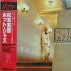 HIDEHIKO MATSUMOTO Hot Jazz album cover