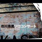 HIDEO ICHIKAWA ソロ・コンサート album cover