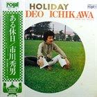 HIDEO ICHIKAWA Holiday album cover