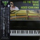 HIDEO ICHIKAWA On The Trade Wind album cover