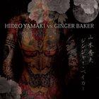 HIDEO YAMAKI Hideo Yamaki & Ginger Baker : Hoisasa album cover