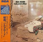 HIROMASA SUZUKI Rock Joint Cither ー Silk Road album cover
