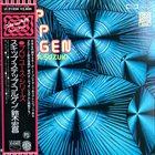 HIROMASA SUZUKI Skip Step Colgen album cover