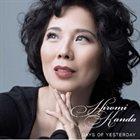 HIROMI KANDA Days of Yesterday album cover
