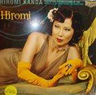 HIROMI KANDA In Love (Featuring Honolulu Symphony Orchestra) album cover
