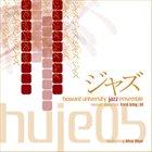 HOWARD UNIVERSITY JAZZ ENSEMBLE 2005 album cover