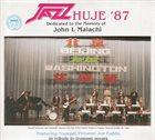 HOWARD UNIVERSITY JAZZ ENSEMBLE '87 album cover