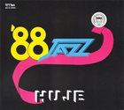 HOWARD UNIVERSITY JAZZ ENSEMBLE '88 album cover