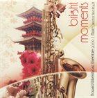 HOWARD UNIVERSITY JAZZ ENSEMBLE Bright Moments album cover