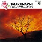 HOZAN YAMAMOTO Shakuhachi album cover