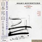 HOZAN YAMAMOTO Silky Adventure album cover