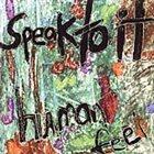 HUMAN FEEL Speak to it album cover