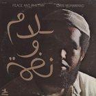 IDRIS MUHAMMAD Peace And Rhythm album cover