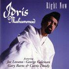 IDRIS MUHAMMAD Right Now album cover