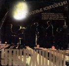 IGOR NAZARUK Утверждение (Statement) album cover